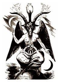 Демон - порча и зло